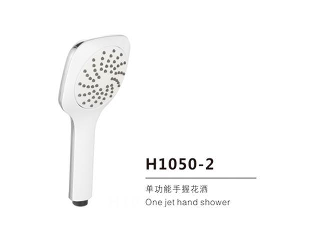 H1050-2